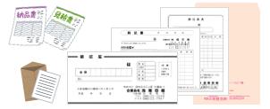 オリジナル伝票